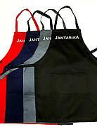 Фартук с логотипом JANTARIKA