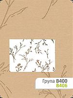Ткань для рулонных штор В 406