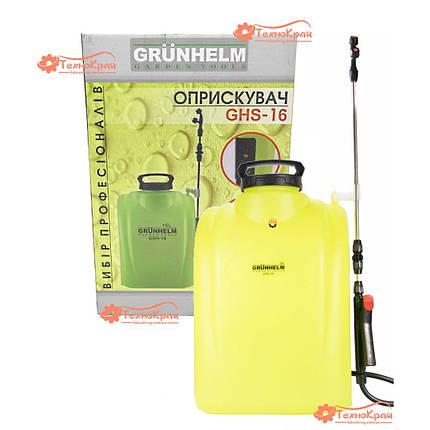 Аккумуляторный опрыскиватель Grunhelm GHS-16, фото 2