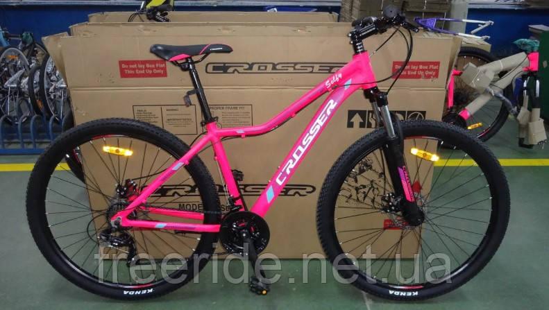 Женский Велосипед Crosser Selfy 26 (16.9)