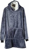 Двухсторонняя толстовка (плед) - халат с капюшоном Huggle Hoodie серый