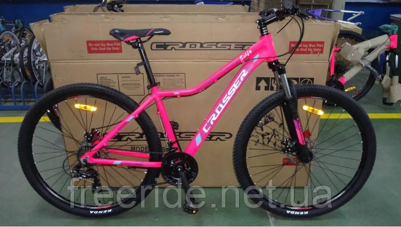 Горный Велосипед Crosser Selfy 29 (17 рама)