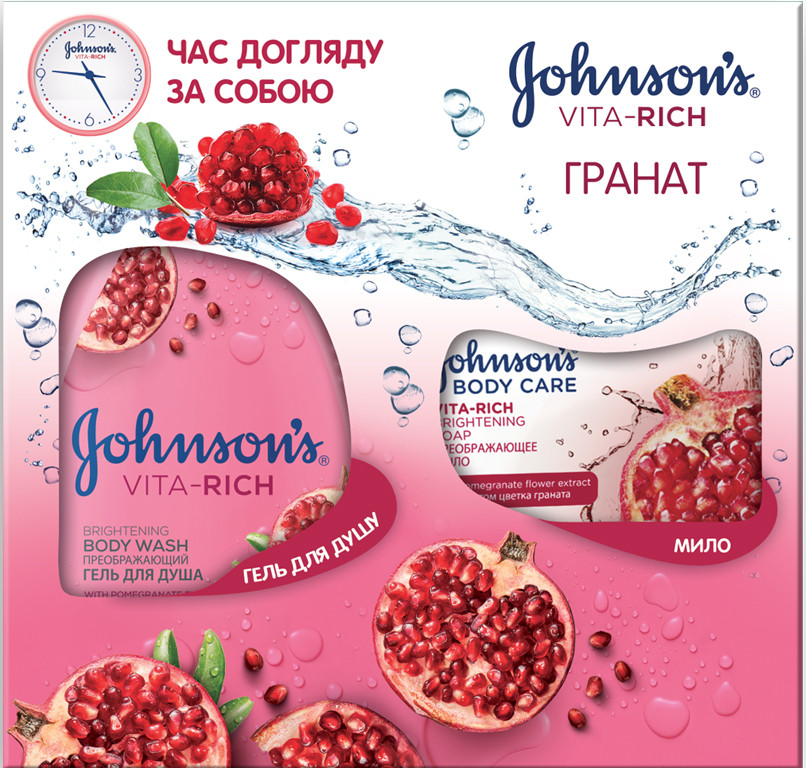 "Набор Johnson's Vita Rich ""Гранат"" (гель для душа + мыло)"
