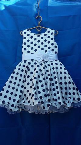 Детское платье бальное для девочки  в горох р. 5-6 лет опт, фото 2