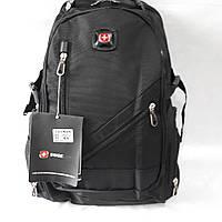 Рюкзак Swissgear 8815 с кодовым замком
