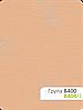 Ткань для рулонных штор В 404/1