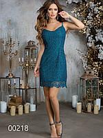Красивое гипюровое платье на бретелях, 00218 (Зеленый), Размер 42 (S)