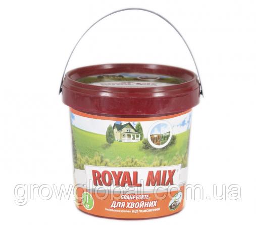 """Удобрение для хвойных от пожелтения """"ROYAL MIX"""" 1 кг, оригинал"""