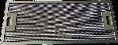 Алюминиевый жировой фильтр для вытяжки 485x200mm
