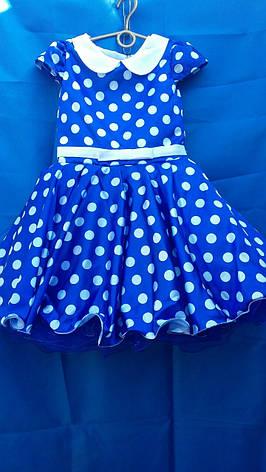Платье бальное для девочки  в горох р. 6-7 лет опт синий+белый, фото 2