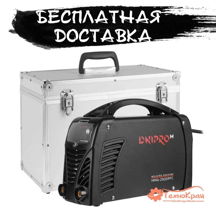 Сварочный инвертор IGBT Dnipro-M MMA-250 DPFC (БЕСПЛАТНАЯ ДОСТАВКА)