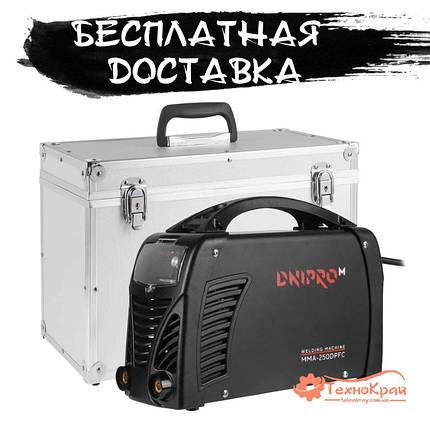 Сварочный инвертор IGBT Dnipro-M MMA-250 DPFC (БЕСПЛАТНАЯ ДОСТАВКА), фото 2