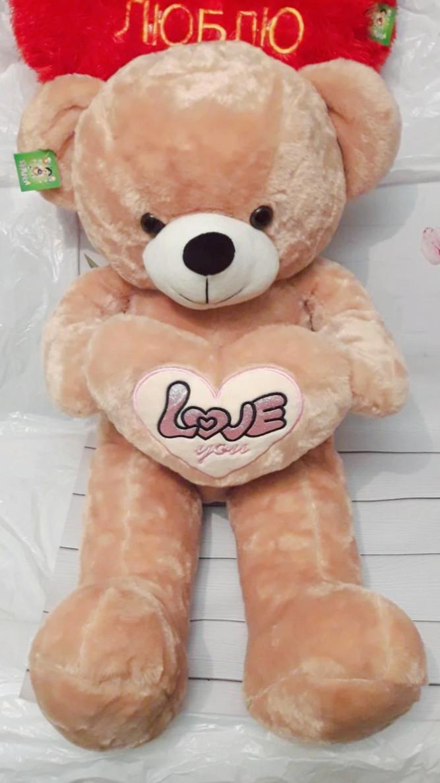 М'яка іграшка Ведмедик з серцем 100см бежевий