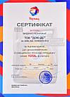 Трансмиссионное масло Total Fluide XLD FE синтетическое 1 л, фото 4