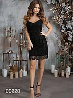 Гипюровое стильное платье на бретелях, 00220 (Черный), Размер 42 (S)