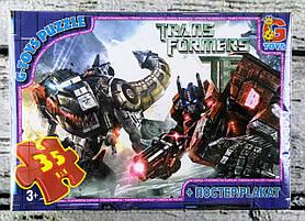 Пазлы 35 эл. Трансформеры TR003 G-Toys Украина