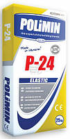 Эластичный клей серый WS P-24 Elastic grey Polimin 25 кг/ 1.2