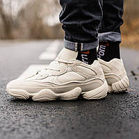 Мужские кроссовки Adidas Yeezy Boost 500 Fur Utility Blush Winter