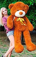 Плюшевый Мишка 160см. Большой Мишка игрушка Плюшевый медведь Мягкие мишки игрушки Ведмедик