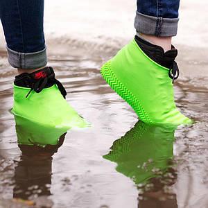 Бахилы чехлы силиконовые водонепроницаемые на обувь от воды и грязи размер L 42-45 см 154599