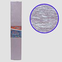 Креп-бумага 20г/м2 50х200см (Перламутровый Сиреневый гофро бумага KRPL-80105) 30% уп10