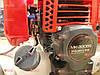 Бензиновая мотокоса Forte MK-330BS (Электростарт), фото 4