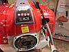 Бензиновая мотокоса Forte MK-330BS (Электростарт), фото 5