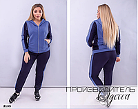 Утепленный спортивный костюм женский дайвинг 48-50,52-54,56-58, фото 1
