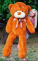 Плюшевый Мишка 180см. Большой Мишка Ромео игрушка Плюшевый медведь Мягкие мишки игрушки Ведмедик (Коричневый), фото 1