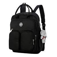 Рюкзак-сумка женский городской стильный для девочек, девушек + брелок МИШКА (черный)