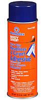 Супер крепкий клей Permatex Body Shop Heavy Duty Headliner & Carpet Adhesive (аэрозоль 600мл)