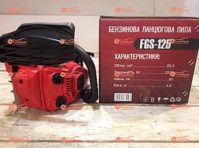 Бензопила цепная Forte FGS-125, фото 3