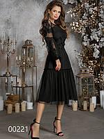 Платье миди для праздничного выхода с длинным рукавом, 00221 (Черный), Размер 46 (L)