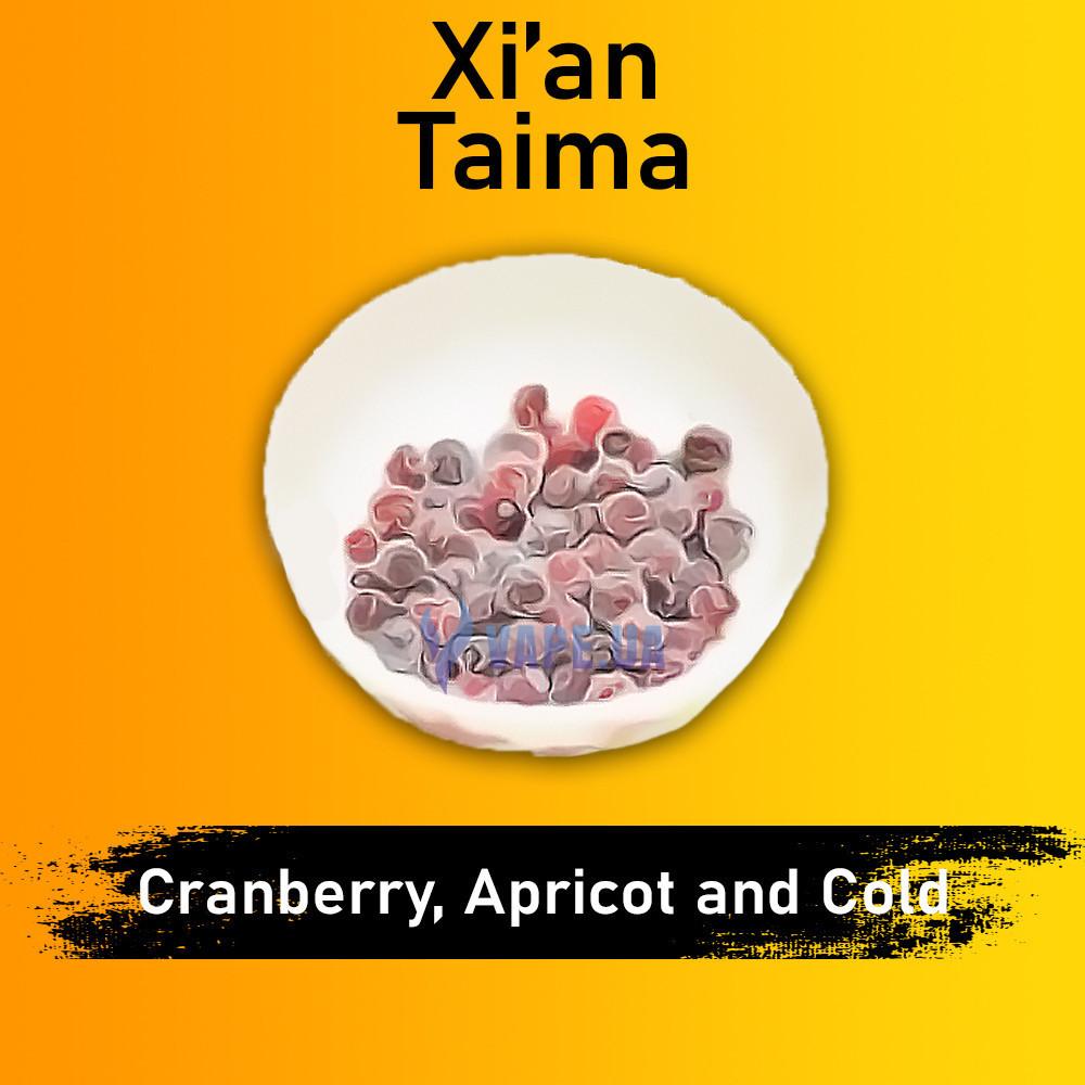 Xian Cranberry and White and Cold (Журавлина і абрикос з холодком)