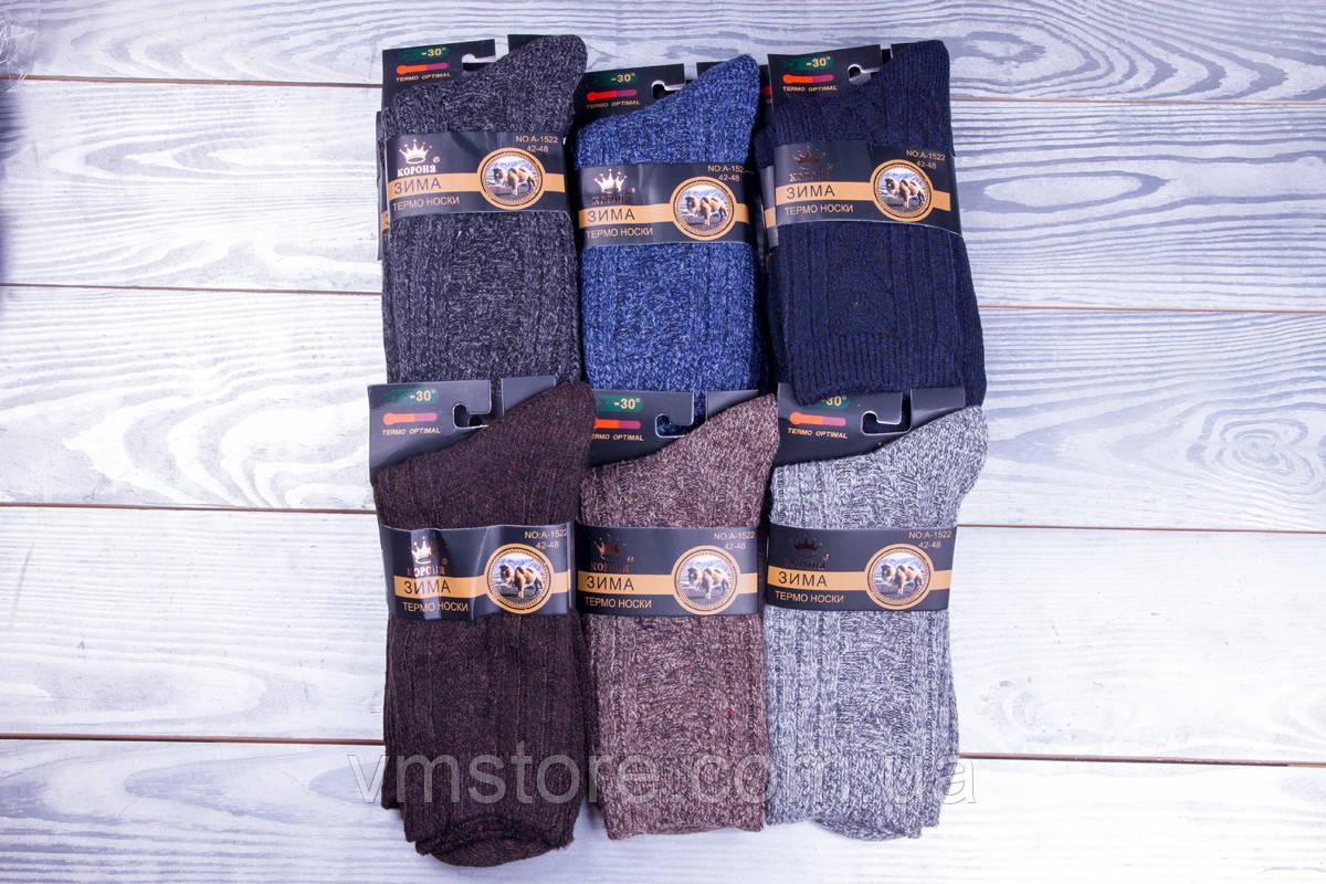 Термо носки мужские с верблюжьей шерстью, Корона , упаковка 12 пар