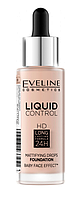 Тональная основа жидкая Eveline Cosmetics Liquid Control HD Mattifying Drops Foundation №020 Rose Beige