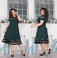 Платье женское большие размеры  824 (48-50,52-54,56-58,60-62)