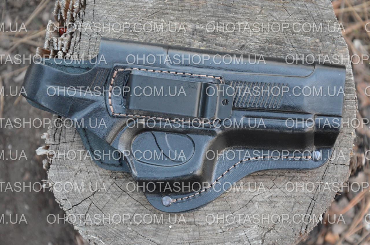 Кобура для Beretta 92 (поясная, кожаная)