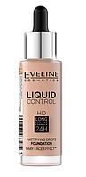 Тональная основа жидкая Eveline Cosmetics Liquid Control HD Mattifying Drops Foundation №040 Warm Beige