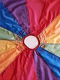 Анімаційний парашут 1,75м / 7 кольорів / 14 ручок, фото 3