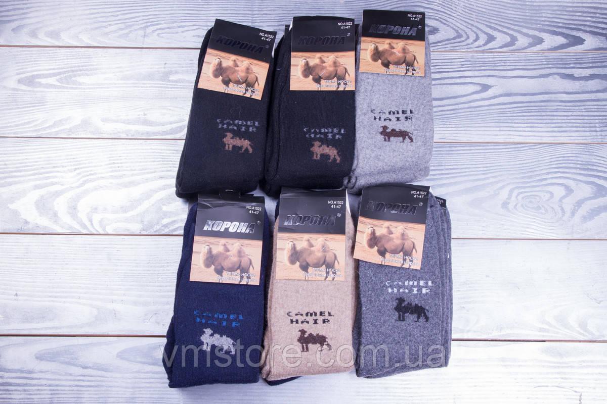 Термо носки мужские с верблюжьей шерстью, упаковка 12 пар