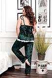 Пижама женская, фото 4