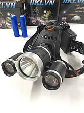 Налобный фонарь Bailong Police RJ-3000(2 T5X1 T6X2/18650) (120 шт/ящ)