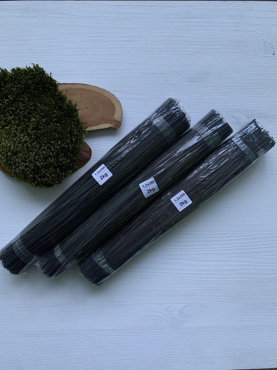 Проволока флористическая черная 1,2 мм., 35 см. ( упаковка 2 кг )