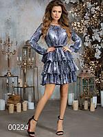 Интересное платье с принтом и ярусной юбкой с длинным рукавом, 00224 (Серый), Размер 46 (L)