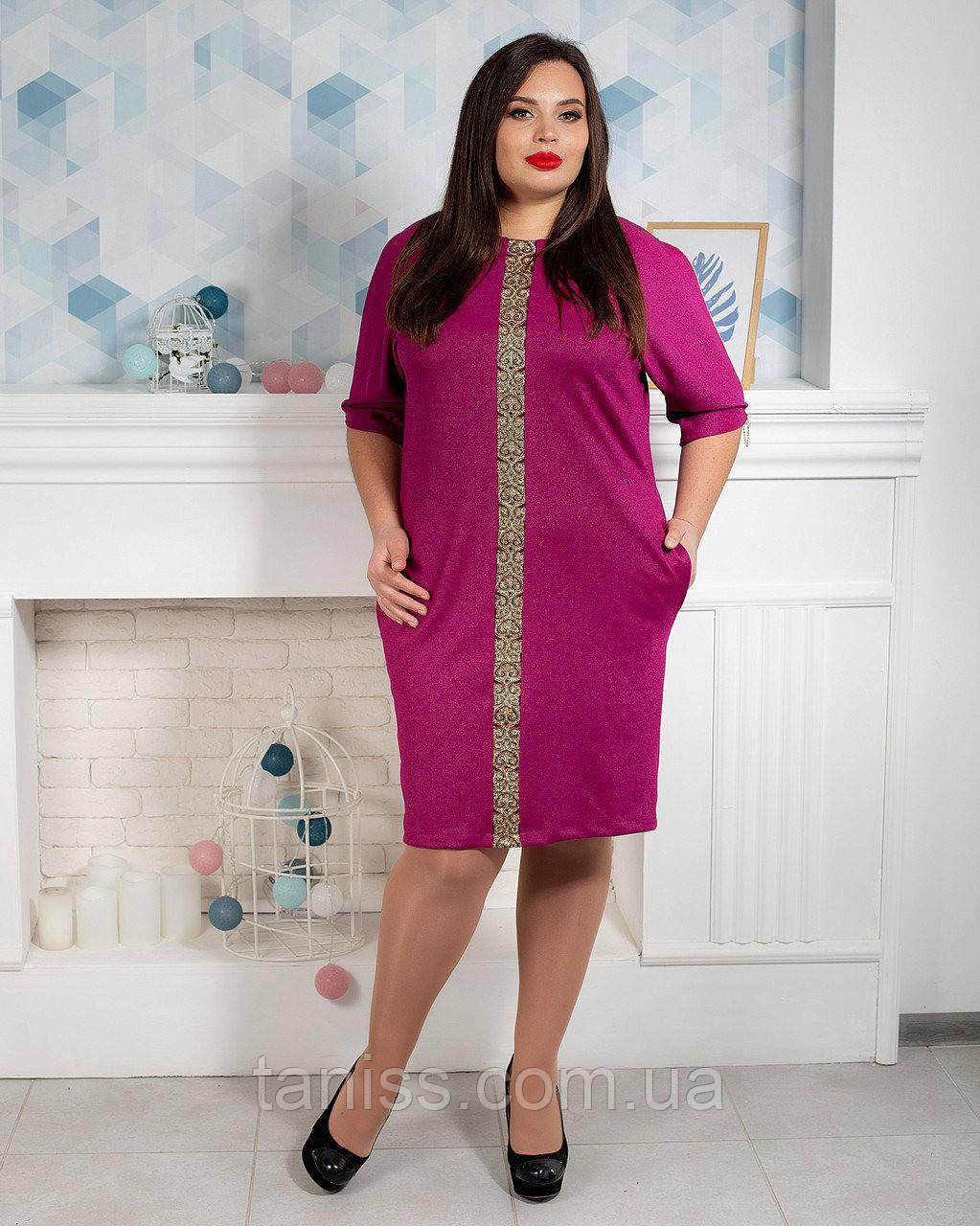 Нарядное деловое платье большого размера из креп-дайвинга,с кружевом р.54,56 фуксия (535)