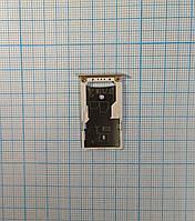 Xiaomi Redmi 4x лоток сім та флеш карти металевий оригінал б/у