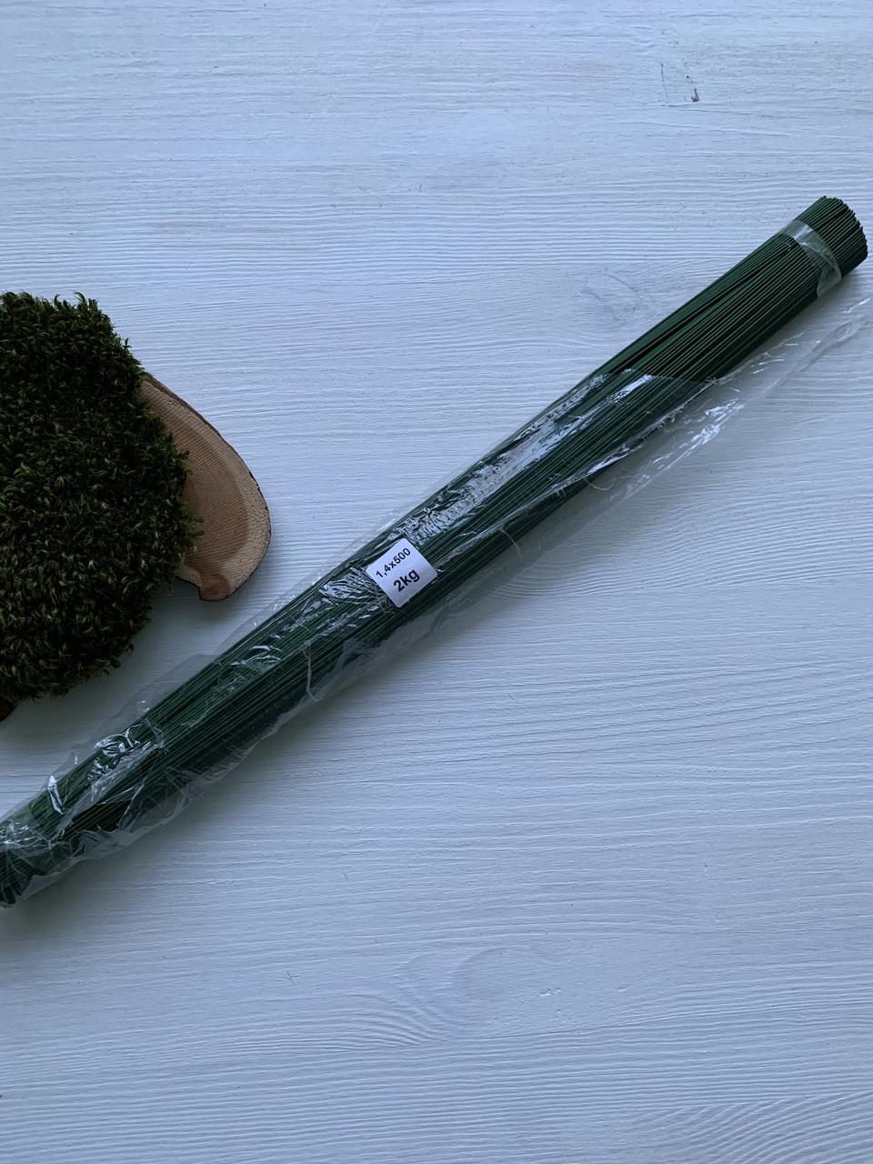 Проволока флористическая зеленая 1,4 мм., 50 см ( упаковка 2 кг )