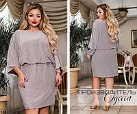 Вечернее платье по колено люрекс 48-50,52-54,56-58,60-62, фото 1