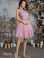 Нарядное платье из гипюра и сетки для новогоднего корпоратива, 00234 (Розовый), Размер 46 (L)